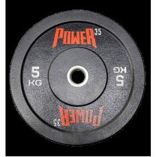 Диск 5 кг бамперный для кроссфита, ТА и тренировок